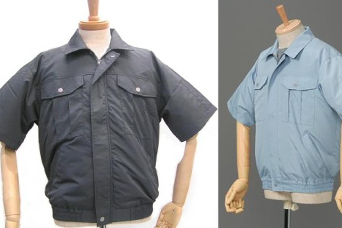 The Kuchofuku Air-Conditioned Cooling Work Shirt features two built-in cooling fans