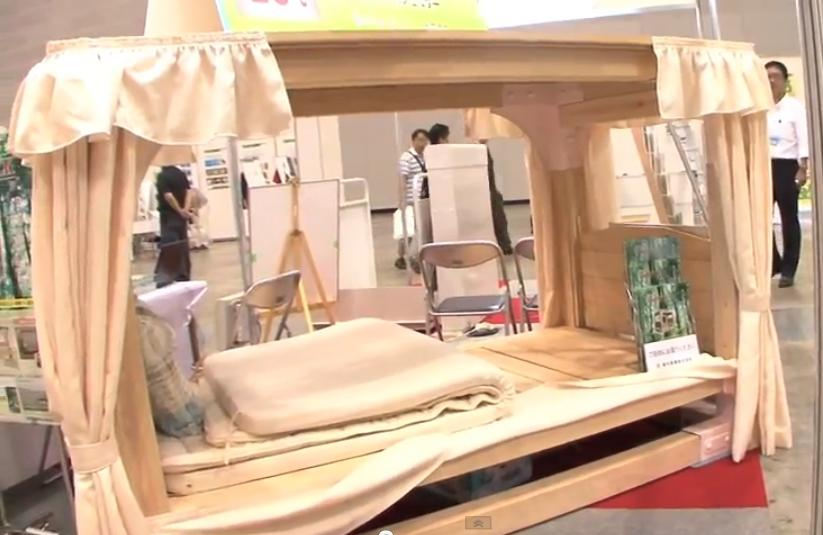 "Designed by Shinko Industries, the bed has been built to give users some ""good luck"" protection during an earthquake"