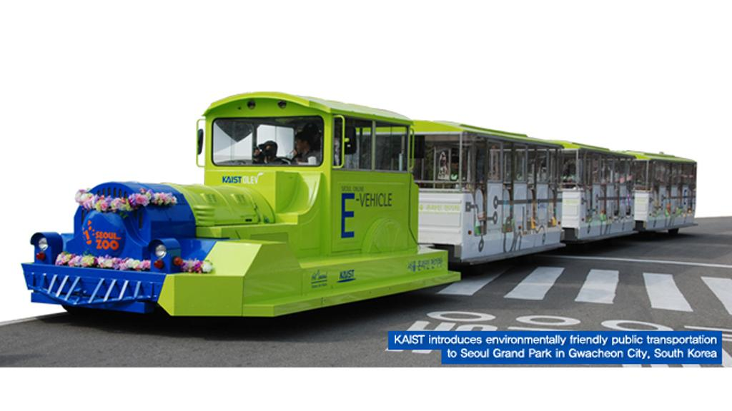 The OLEV train now running in Seoul Grand Park