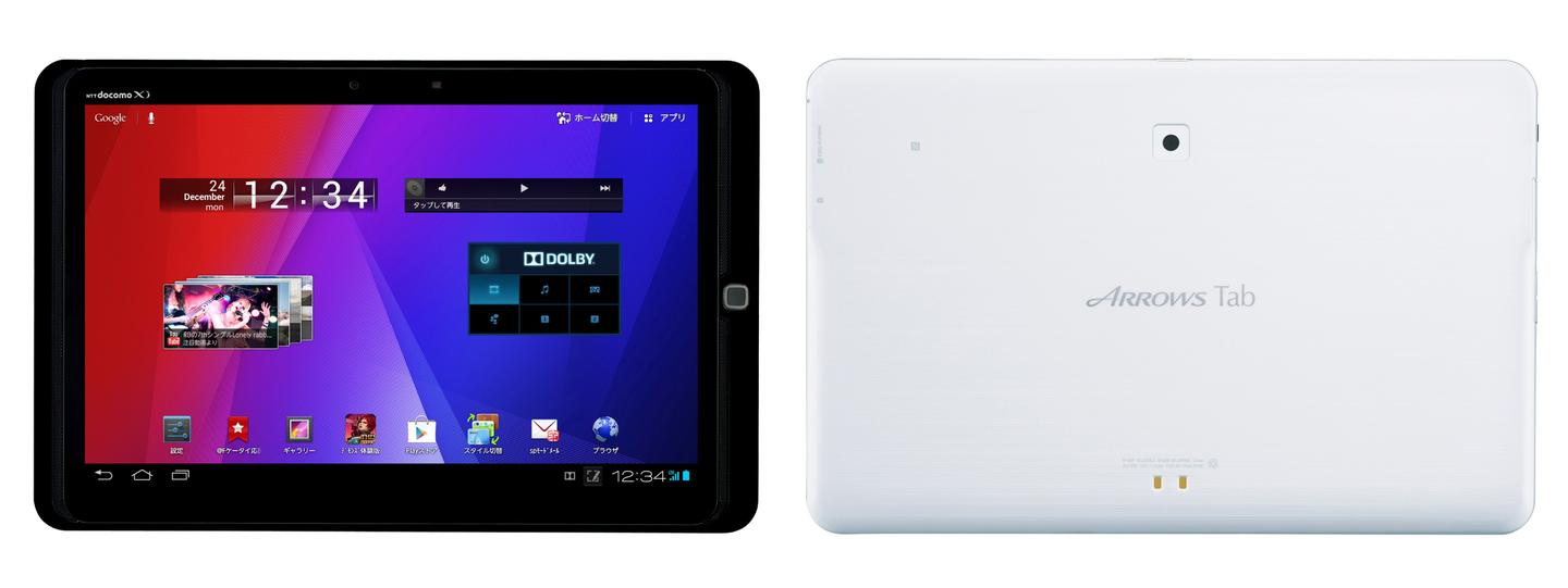 The 9.9 mm-thick F-05E is the first Japanese tablet to be supplied with Dolby Digital Plus audio technology, and has been treated to a whopping 10,080 mAh battery