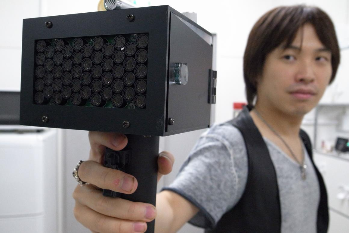 A Japanese team has invented a portable device that painlessly causes people to stop talking