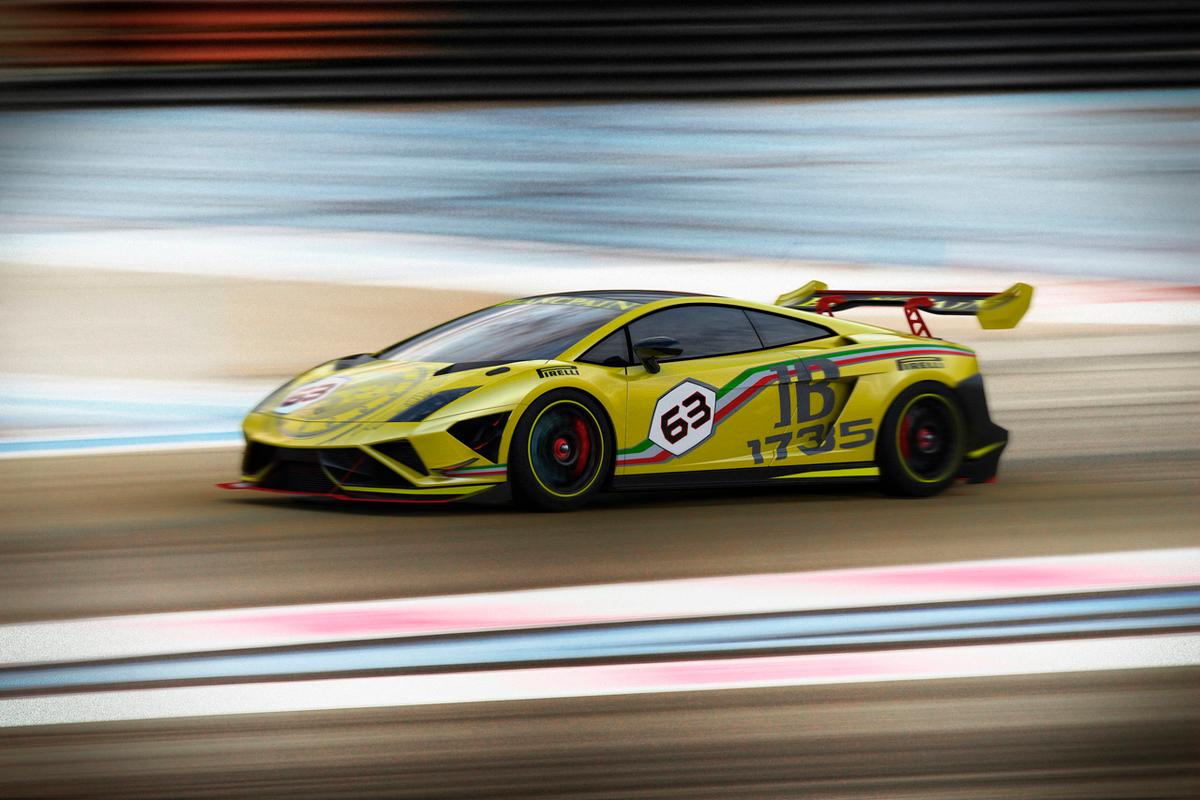 The Lamborghini Gallardo LP 570-4 Super Trofeo 2013