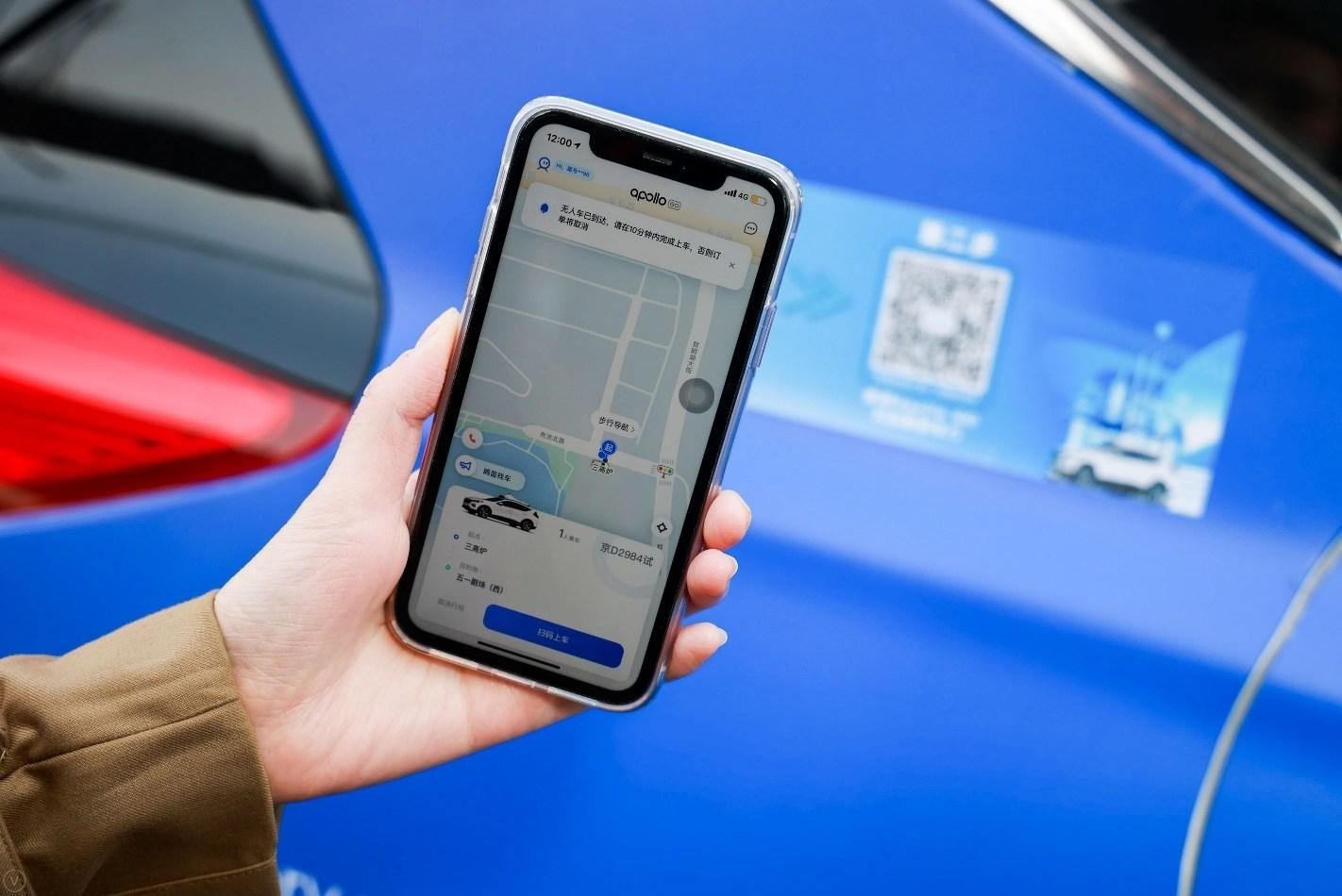 Users will be able to hail Baidu's robotaxis via a smartphone app