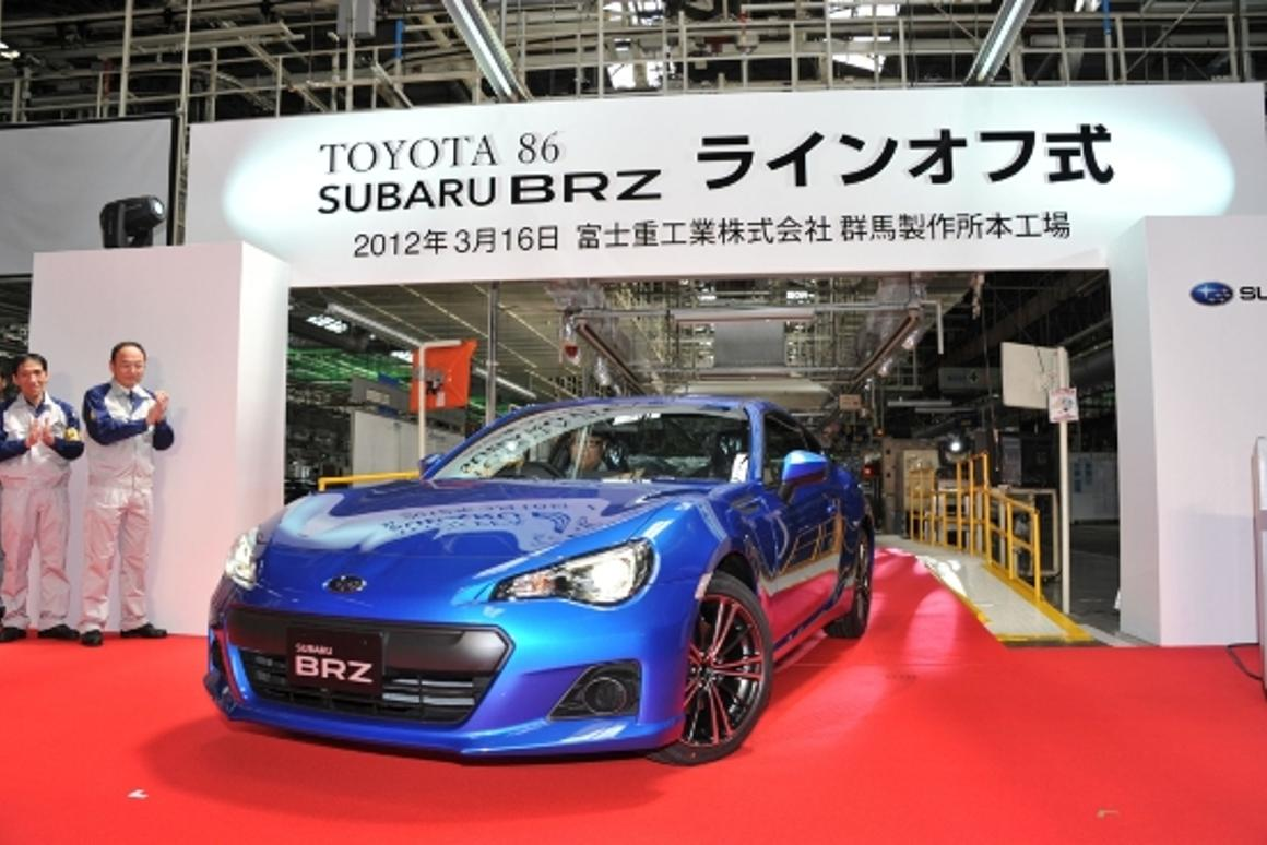 Subaru and Toyota celebrated the beginning of production last Friday