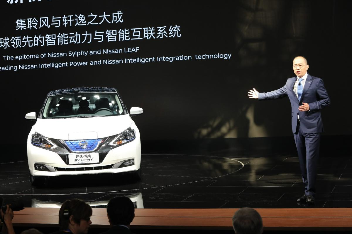 Introduced by Jose Munoz, Nissan's chairman of the Management Committee for China, the Sylphy Zero Emission was the highlight of Nissan's Auto China 2018 presence