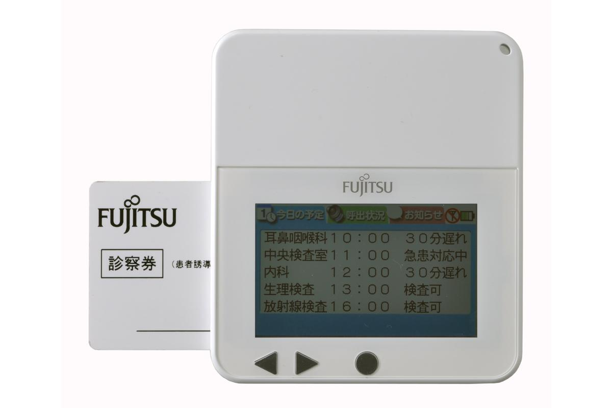 Fujitsu has announced a new wireless outpatient information system where a user is given information about a scheduled appointment, where to go and what wait time can be expected on a electronic paper display