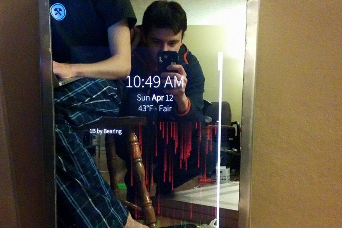 MirrorMirror displays digital info, along with the user's reflection (Photo: Purdue University)