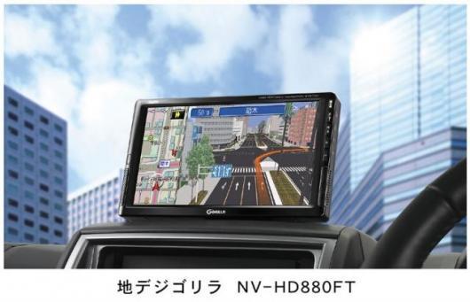 """Sanyo Gorilla NV-HD880FT"""""""