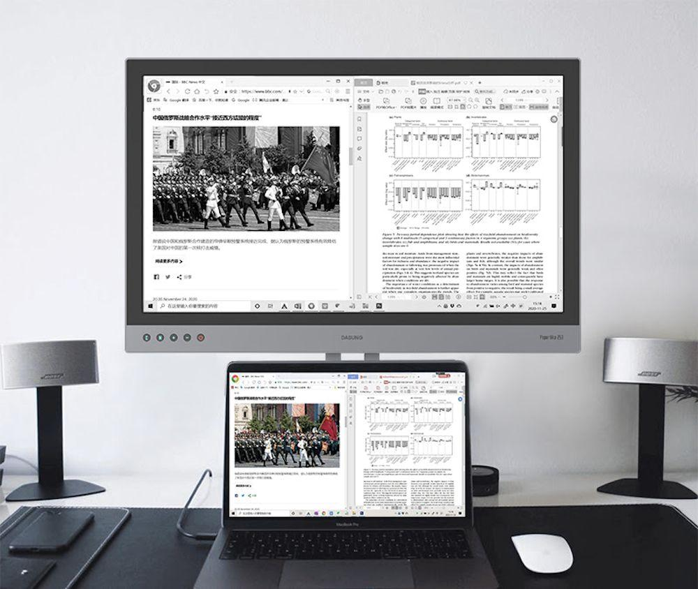 The Paperlike 253 connects to a computer or laptop via HDMI, DisplayPort or USB