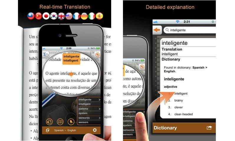 The current version of the app translates between traditional Chinese, simplified Chinese, English, Japanese, Korean, French, Germany, Italian, and Spanish
