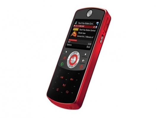 The new Motorola ROKR EM30.
