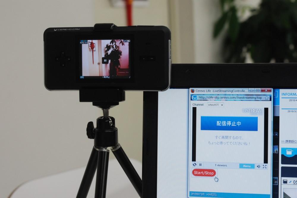 The Cerevo Camera Live and Ustream kit