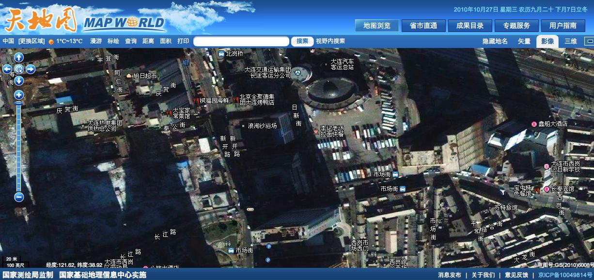 """China has launched its own online mapping service, called Tianditu.cn or """"Map World"""