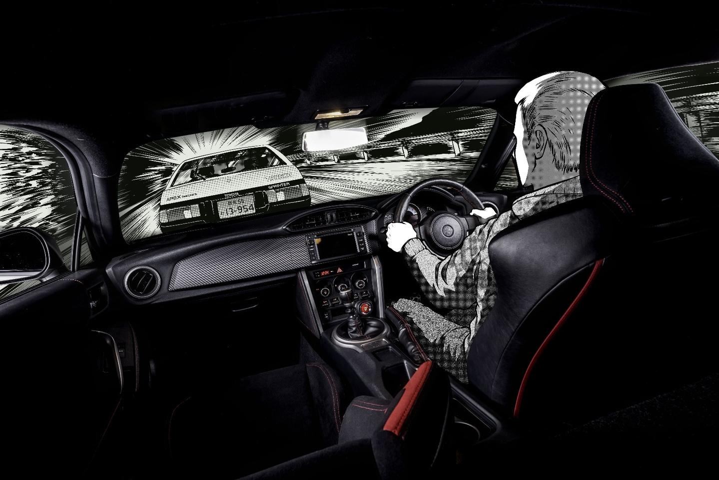 The GT86has been inserted into a manga scene by a UK artist