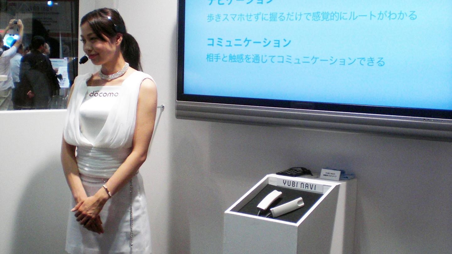 Gizmag managed to get a closer look at the device at CEATEC 2014 in Japan (Photo: Stephen Clemenger/Gizmag)
