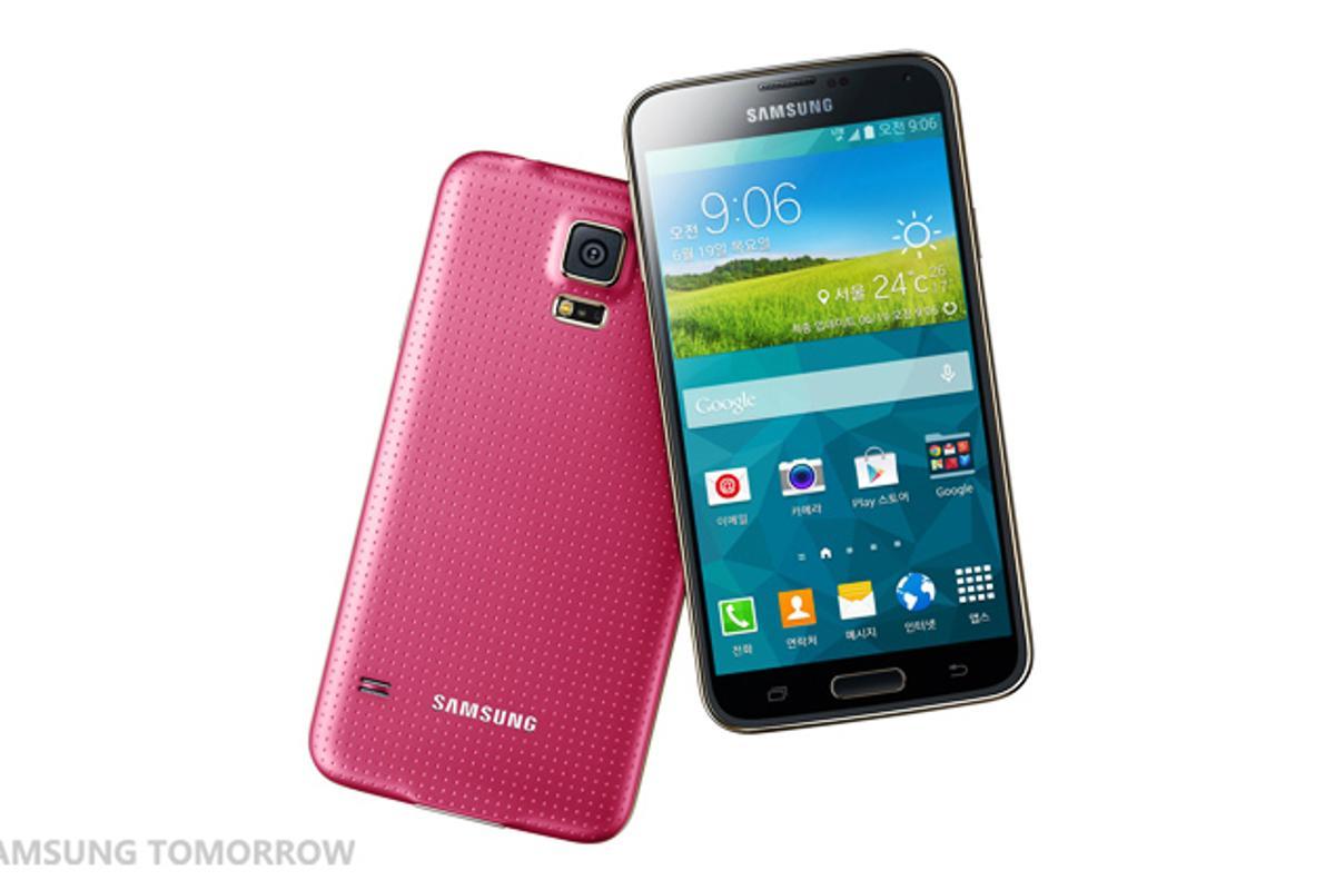 Samsung has announced the Galaxy S5 Broadband LTE-A