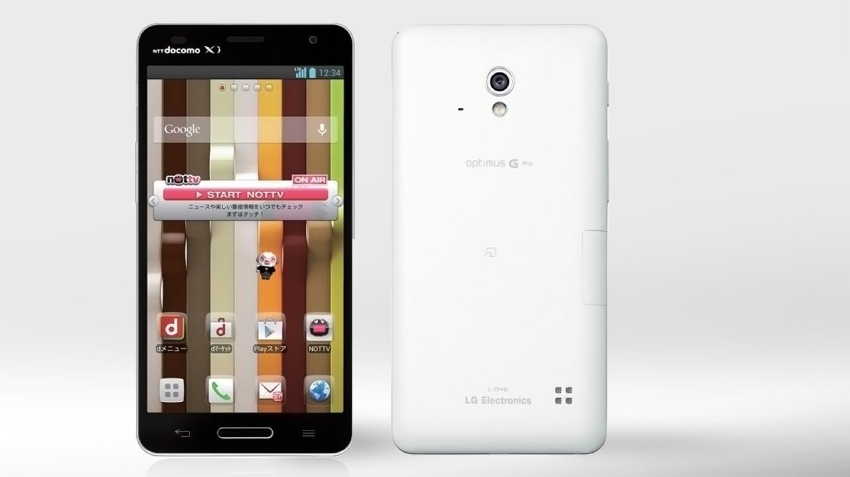 LG's Optimus G Pro is heading to Japanese carrier NTT Docomo