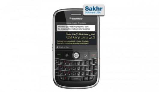 Sahkr's Spoken Arabic Translator
