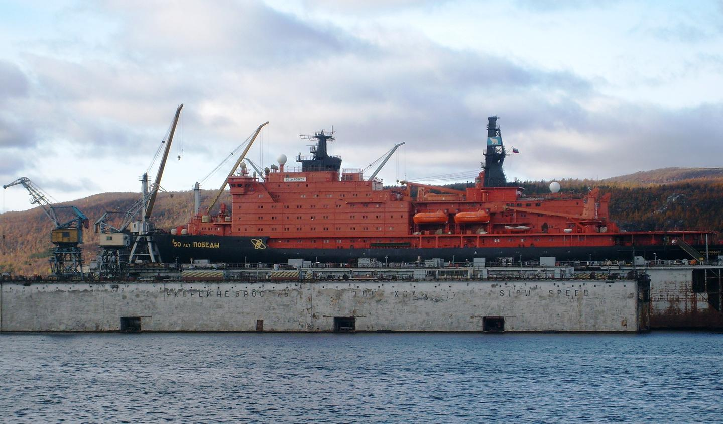 Russia's NS 50 Let Pobedy, the world's biggest icebreaker