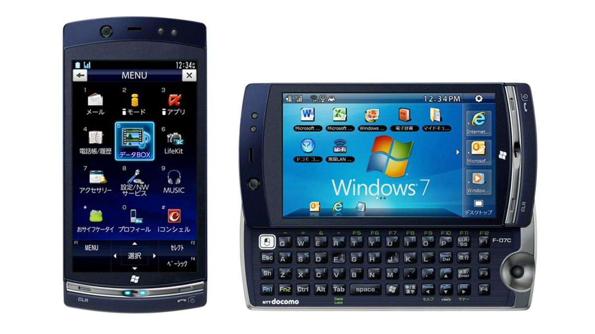The Windows 7 F-07C mobile phone from Fujitsu - a smartphone mode and a PC mode in one device