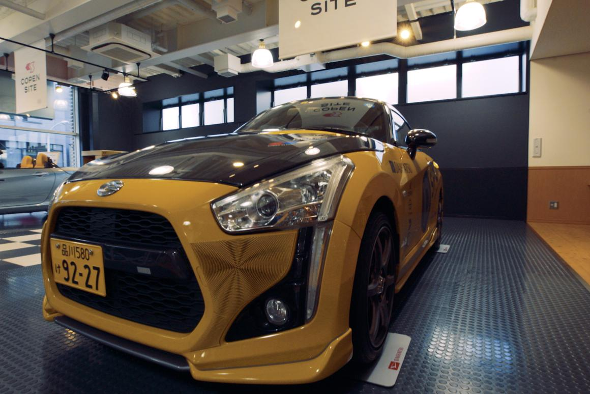 At present,the Effect Skinsare available for the Copen's front and rear bumpers and its fenders