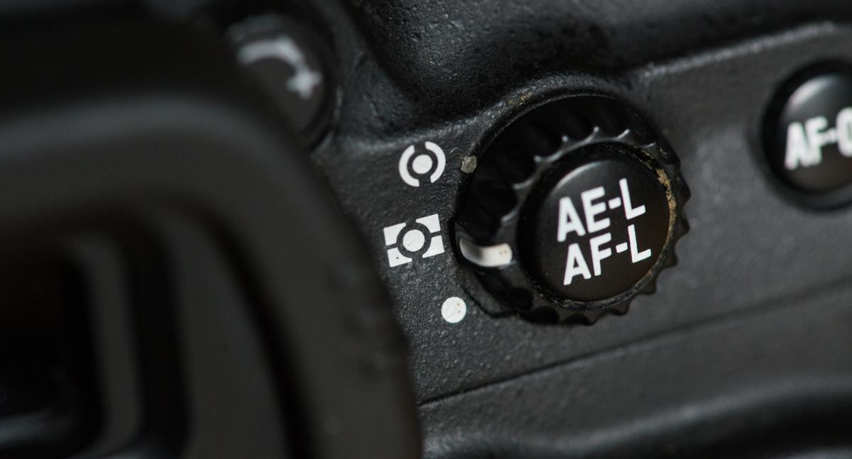 Users can often select the metering mode via a physical dial on their camera