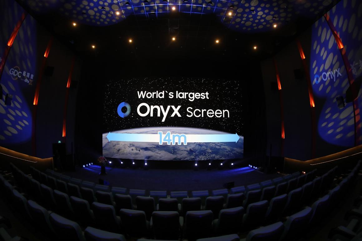 The 14 meter wide OnyxCinema LED screen at the Capital Cinema in Beijing, China