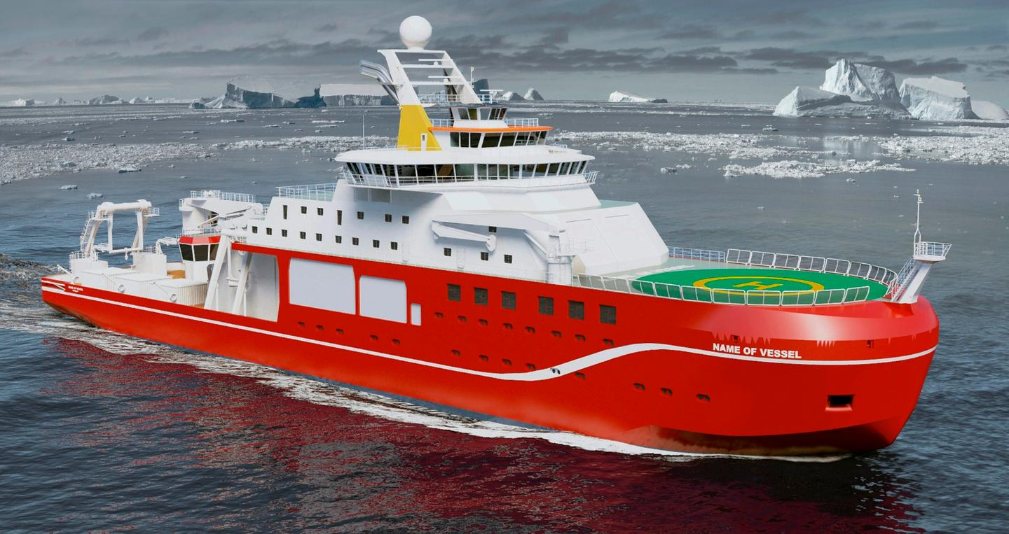 "The BAS polar research ship that may or may not end up called ""RRS Boaty McBoatface"""