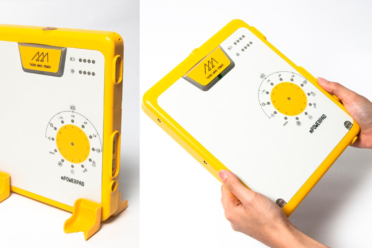The mPowerPad is a solar charging device that has several functions, but lacks any external controls