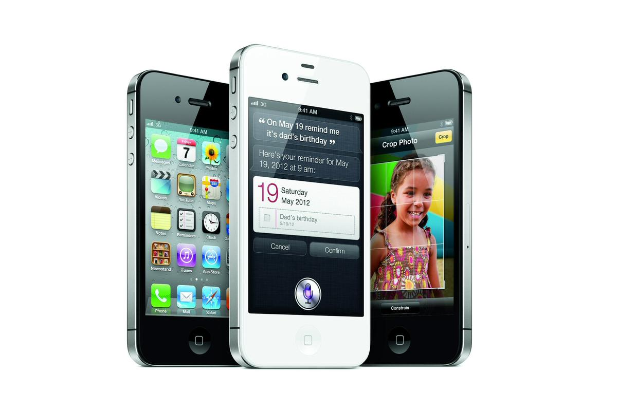 Apple's new CEO Tim Cook has taken the wraps off the company's new iPhone - the 4S