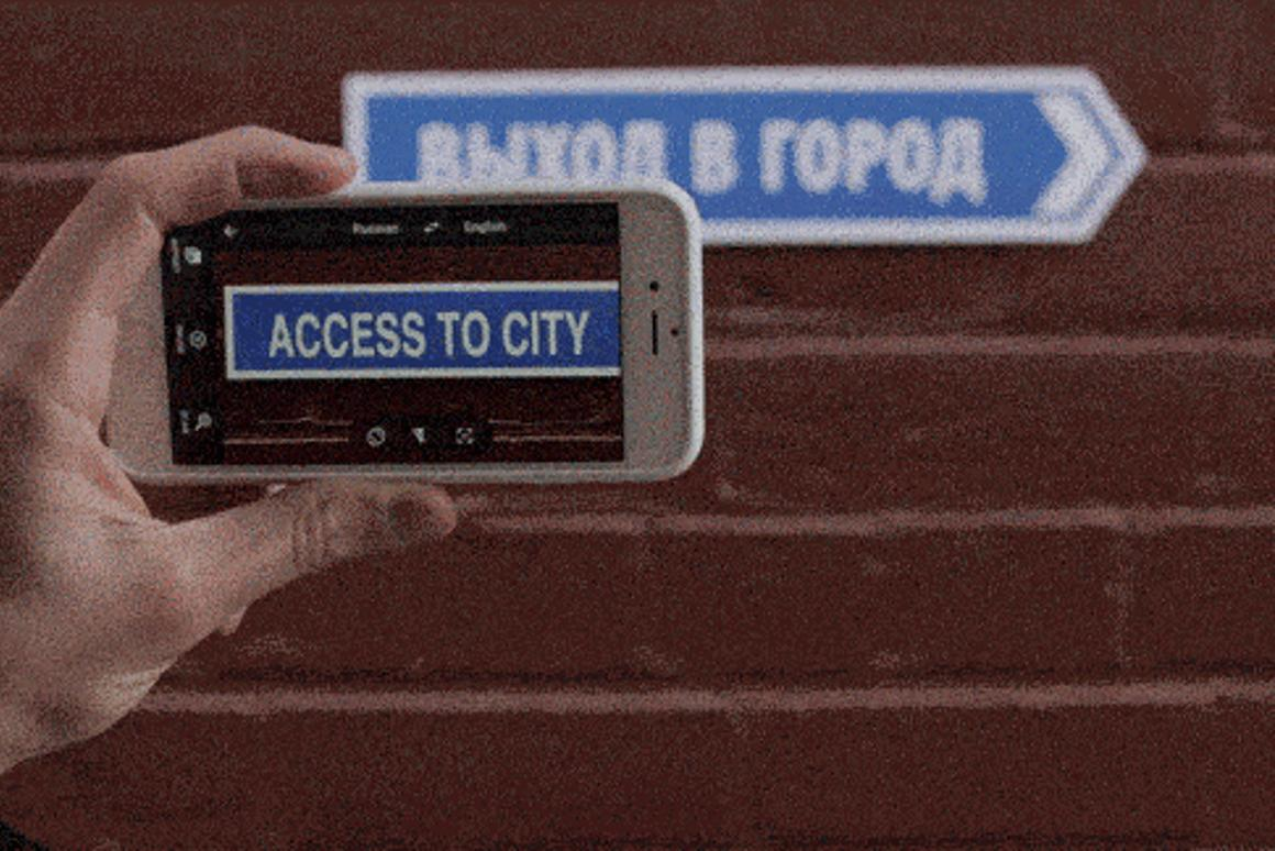 Google Translate app now translates street signs and real