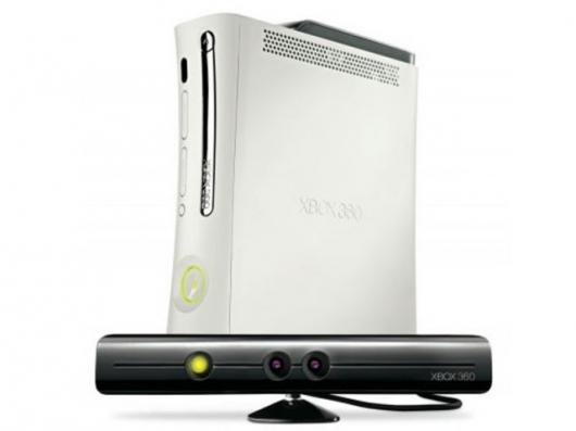 The Xbox 360 Project Natal concept peripheral