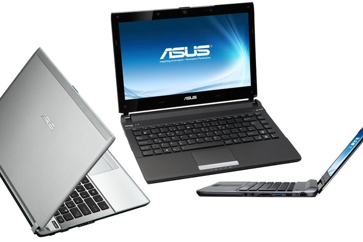 ASUS is about to release a new addition to its U Series family of ultra-portable notebooks - the U36JC