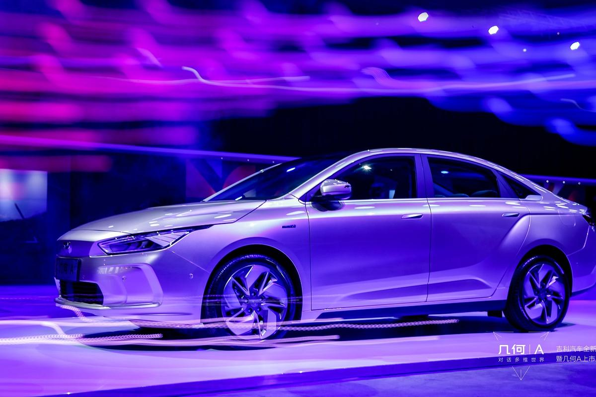 The Geometry A is an efficient, practical long range EV, and the first car for Geely's new global brand