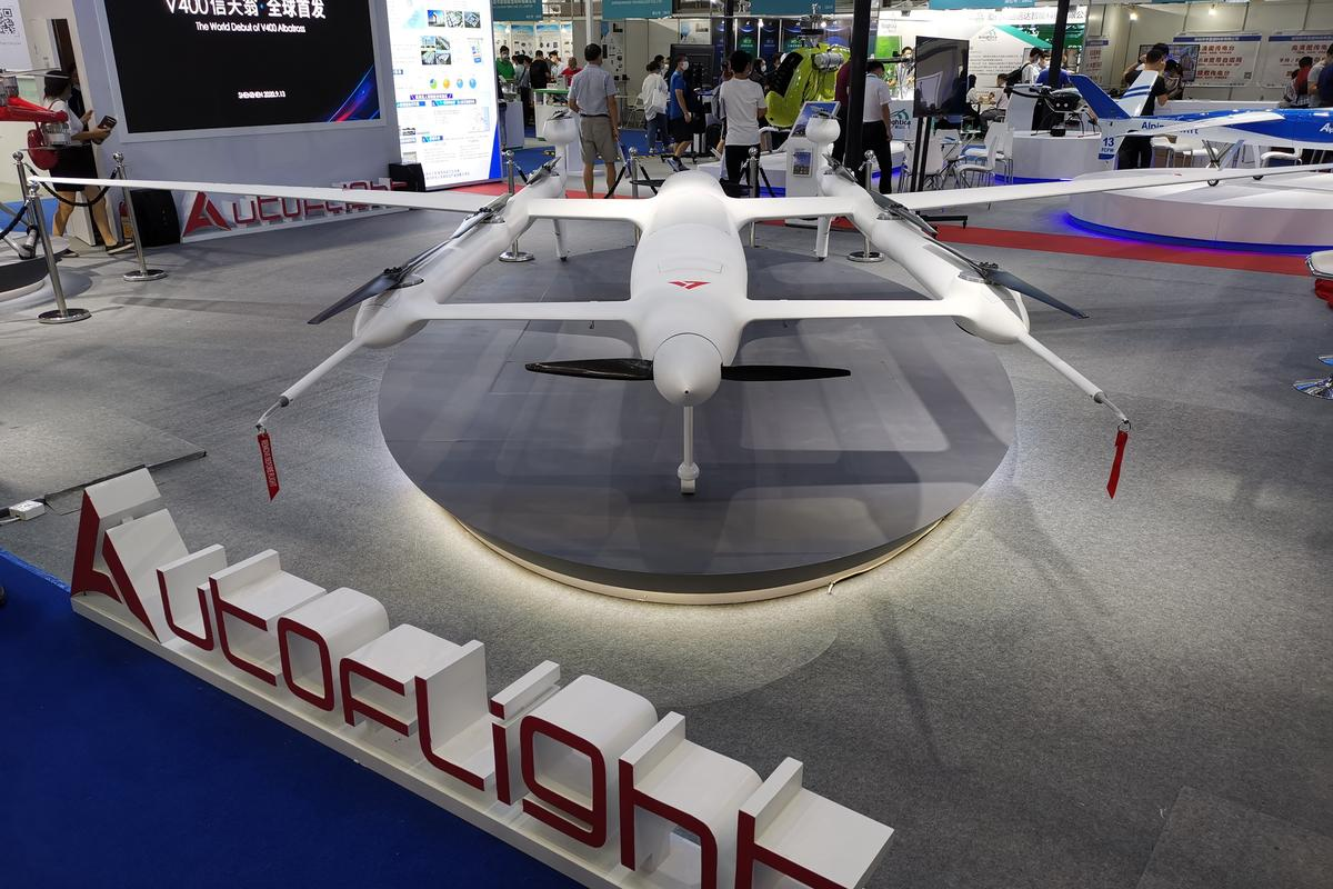 The V400 Albatross is a large, long-range cargo-carrying eVTOL aircraft