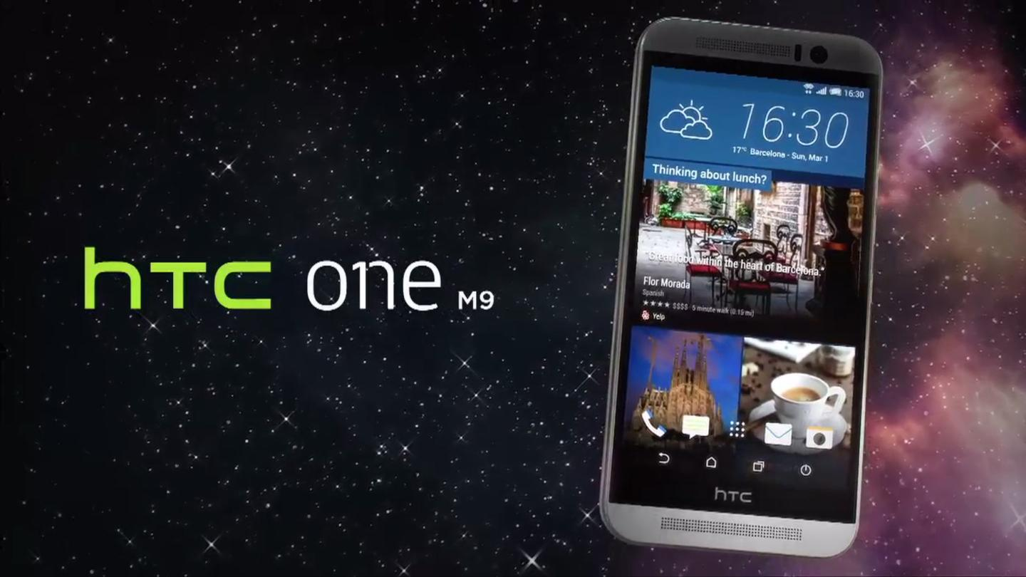 The HTC One M9