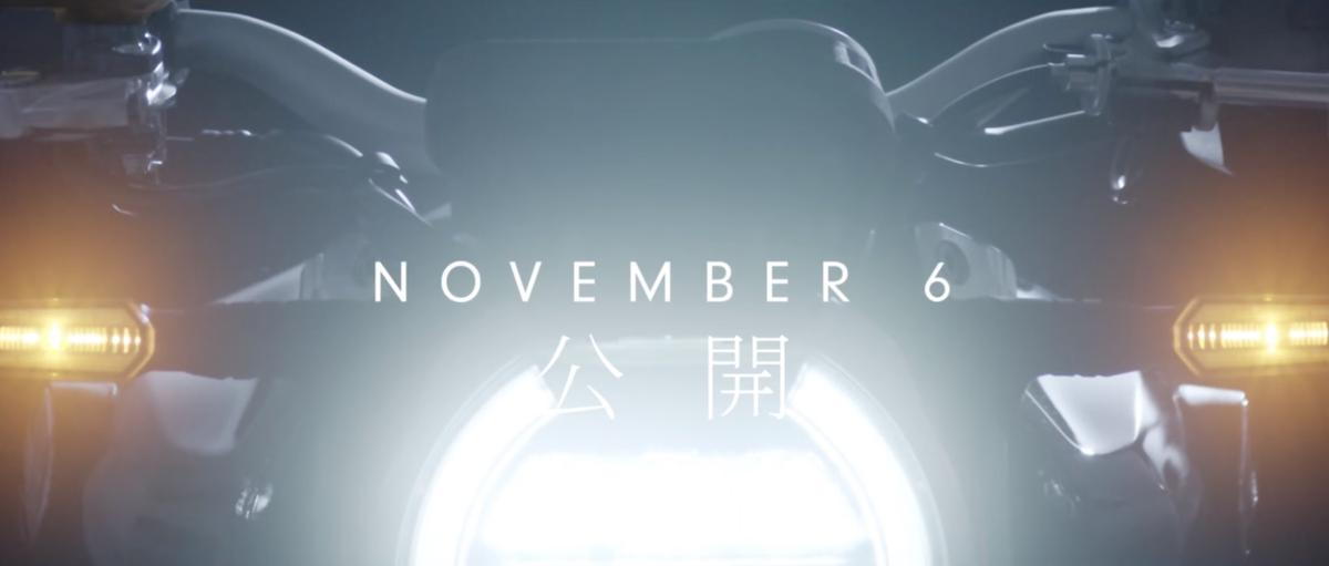 Honda's video teaser of the Neo Sports Café doesn't reveal much about the new bike, except for its naked styling