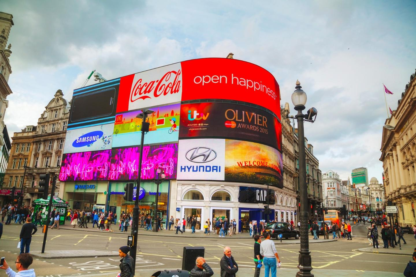 The current adverts in Piccadilly Circus will be replaced by a massive 17.56 m high by 44.62 m wide LED screen