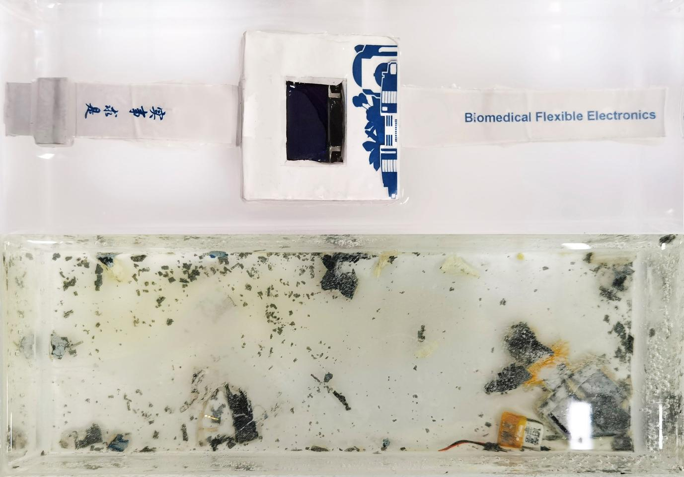 A novel prototype smartwatch both before and after dissolving in water