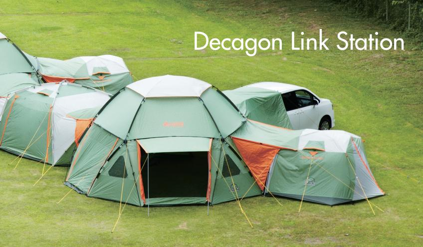A Decagon Link Station hub with car tarpaulin, tent, and link to an additional hub