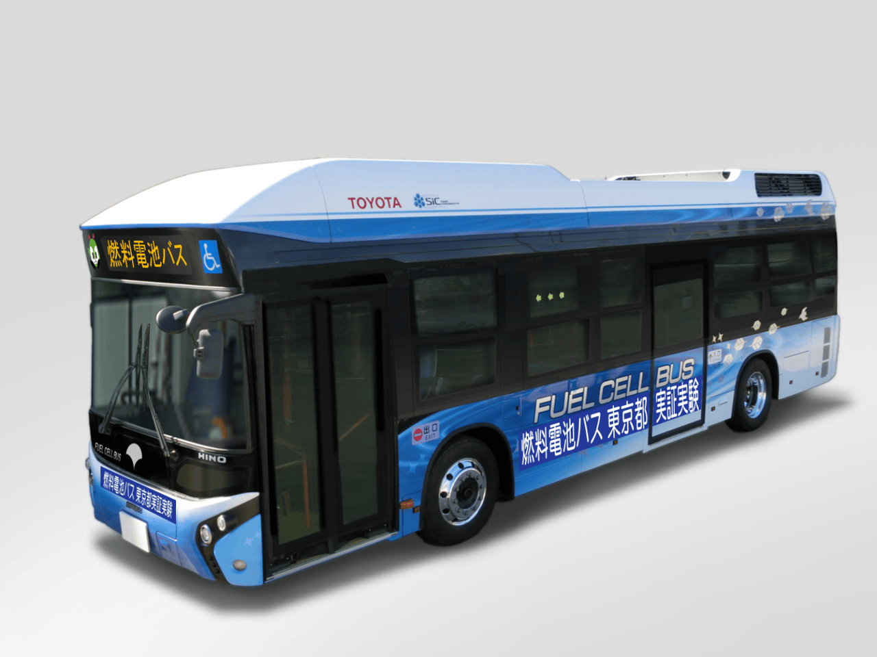 The Toyota-Hino fuel-cell bus is undergoing real-world tests in Tokyo