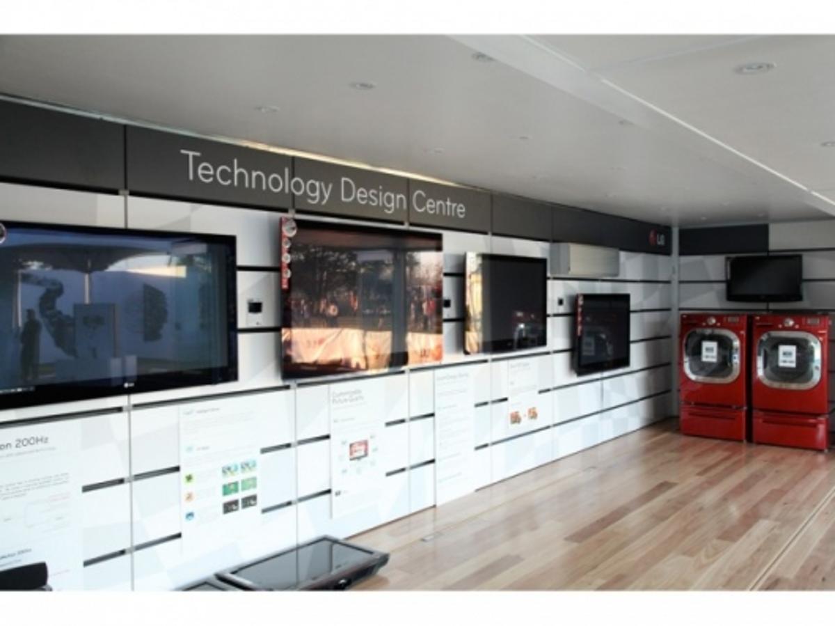 LG's Technology Design Centre at the Melbourne F1 Grand Prix