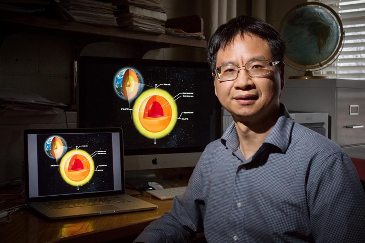A research team led by Illinois professor Xiaodong Song has found that the Earth's inner core may be composed of two distinct layers (Photo: L. Brian Stauffer)