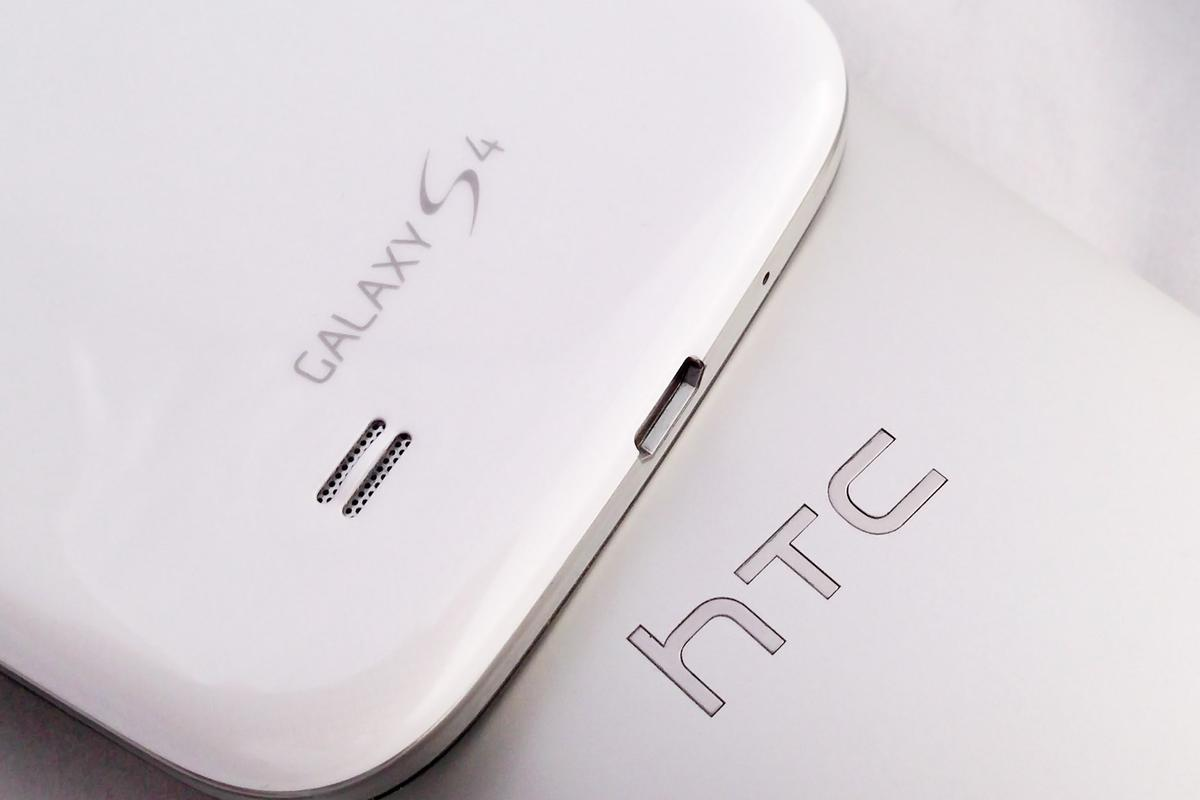 Gizmag delves deeper in comparing the Samsung Galaxy S4 and HTC One