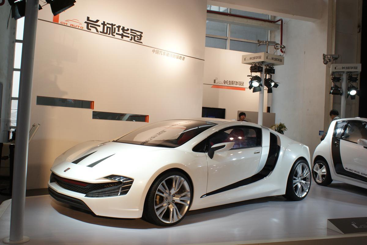 CH-Auto's Lithia EV Sports Car