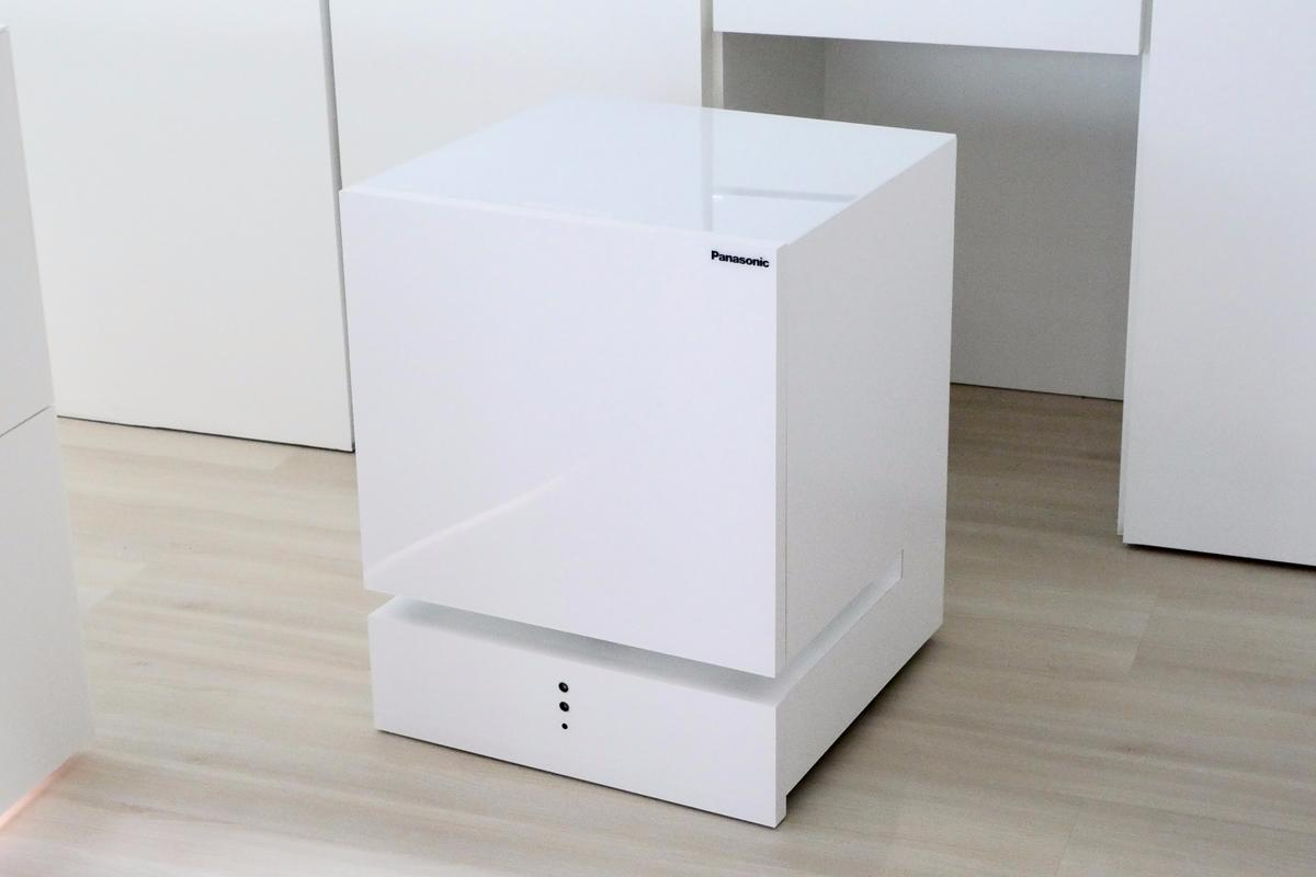 The Movable Fridge will come when called, and return to its cubby hole in the kitchenwhen no longer needed