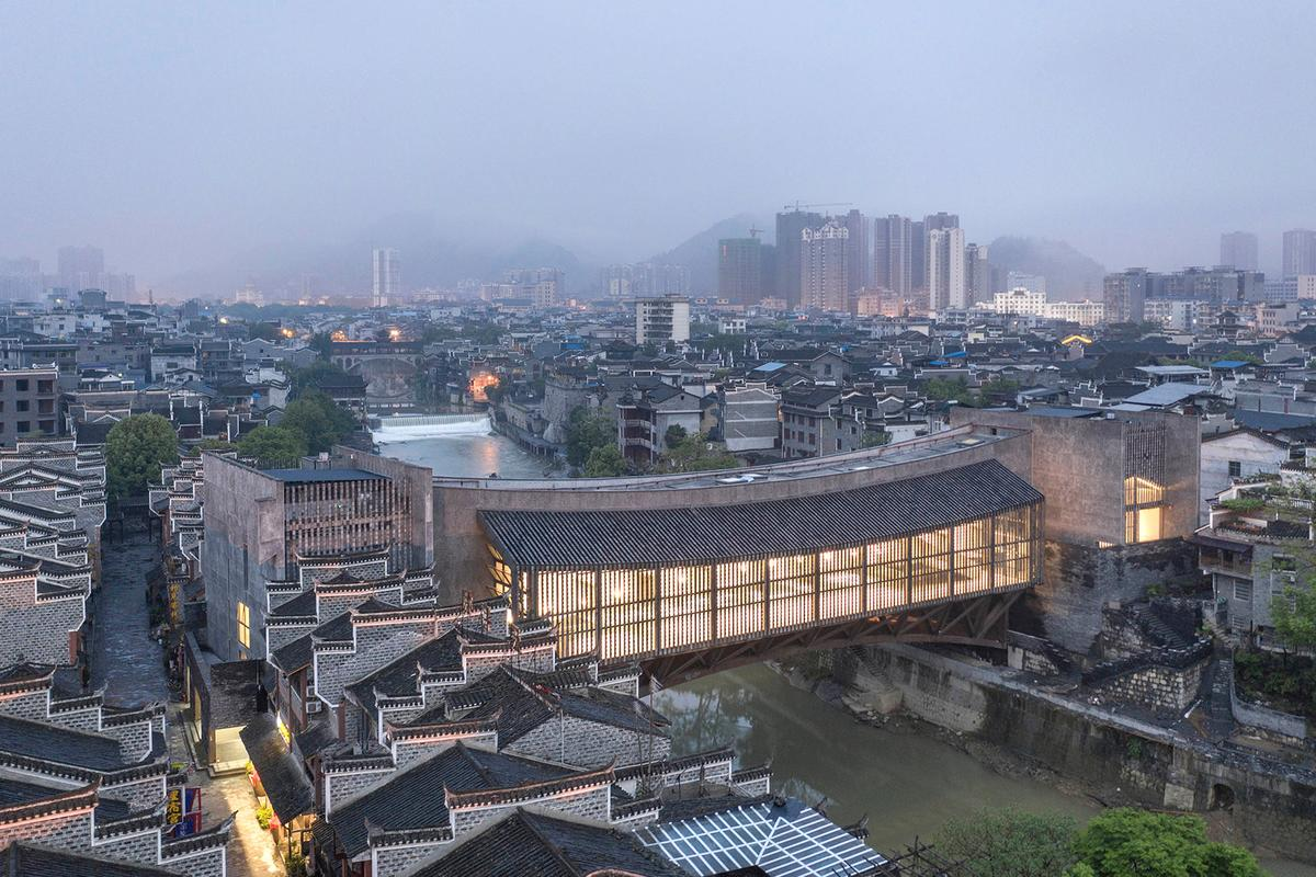 Jishou Art Museum was designed by Atelier FCJZ and is located in Jishou, China. The project is one of this year's AIA Architecture Awards winners