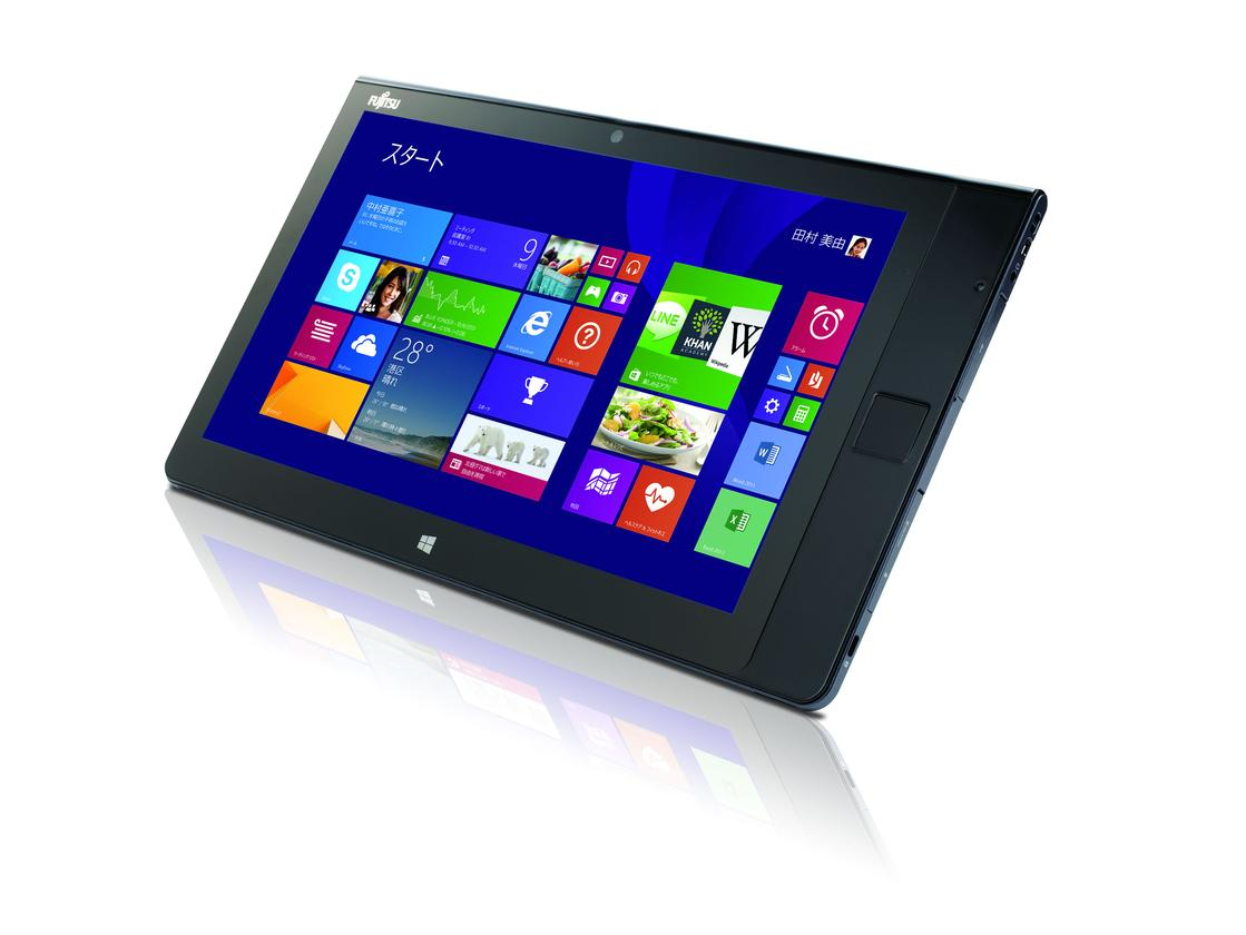 The Arrows Tab Q704/PV business tablet comes with a built-in palm vein sensor