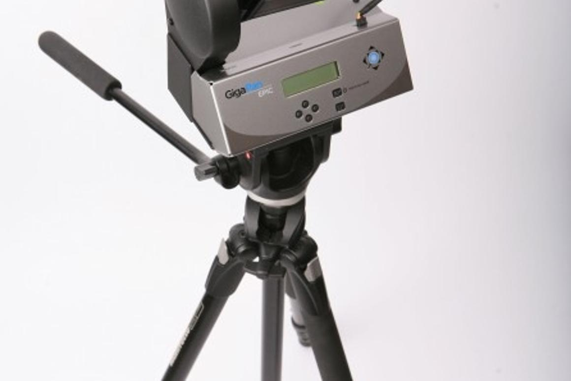 The GigaPan Epic mount.