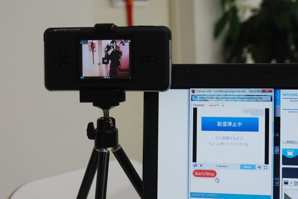 The Cerevo Camera Live and Ustream kit